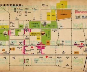 高校导航:宁夏大学校园平面图