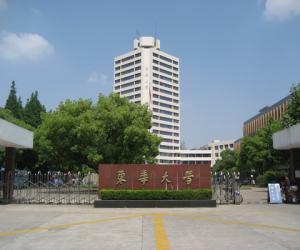 东华大学校园美景欣赏