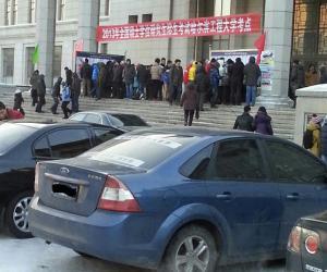 【2013考研第一现场】——哈尔滨工程大学考点