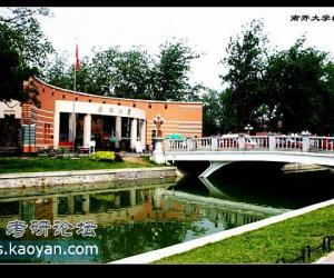 水秀灵动,闹中取静—南开大学校园美景欣赏