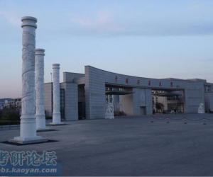 中国矿业大学校园风光