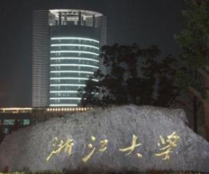 浙江大学校园风光