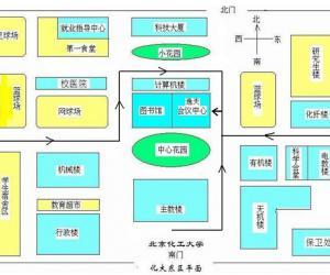 高校导航:北京化工大学校园平面图