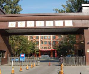北京中医药大学校园美景欣赏