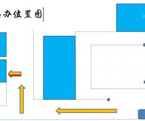 北京协和医学院报考点2012研招报名现场确认通知