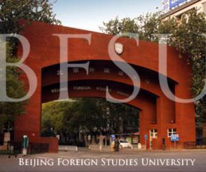 北京外国语大学校园美景欣赏