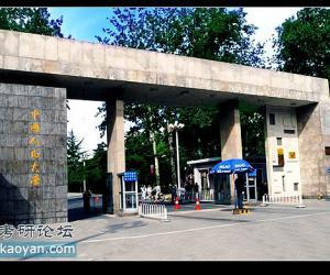 素雅精致,中国人民大学校园美景欣赏