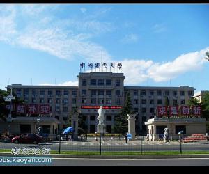 古朴与现代并存,中国农业大学校园美景欣赏
