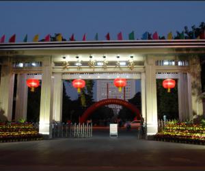 绿意阑珊,花园北邮—北京邮电大学校园风光